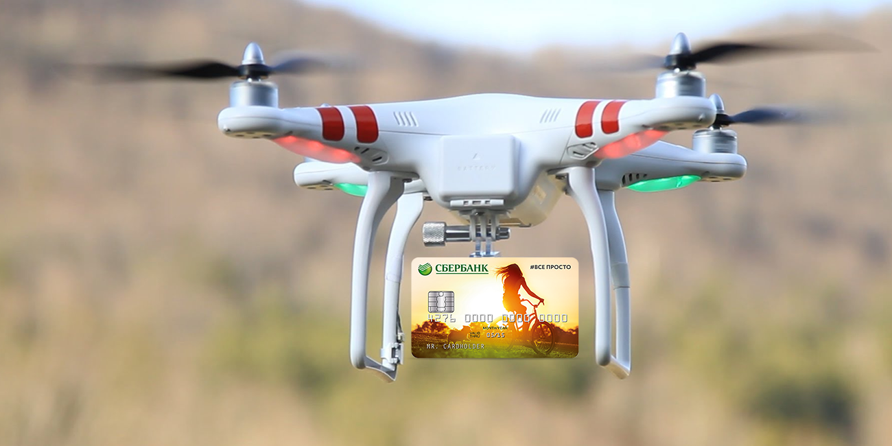 The Bank had tested the delivery of Bank cards drones