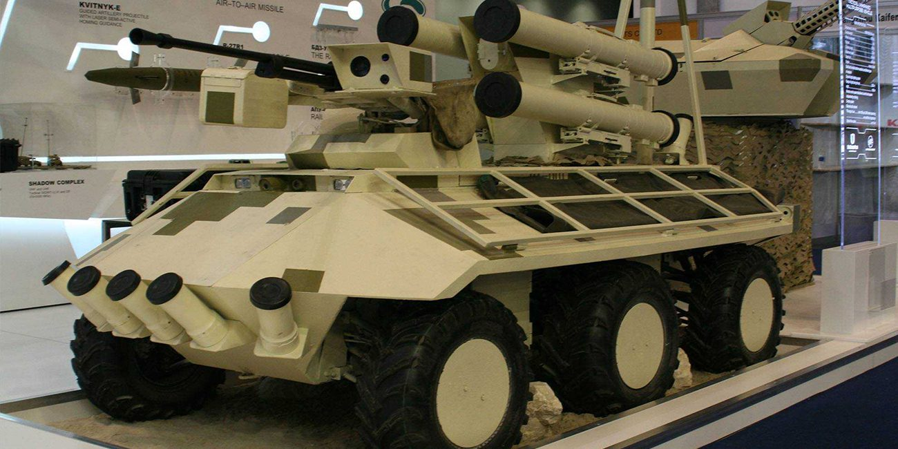 At IDEX 2017 showed the Ukrainian military robot
