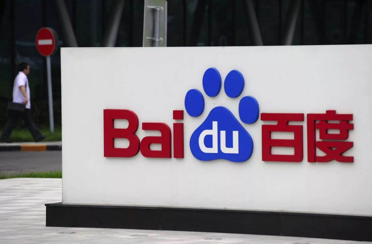 Artificial intelligence from Baidu themselves have learned to speak