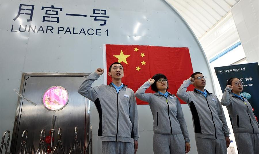 China is actively preparing to send a man to the moon