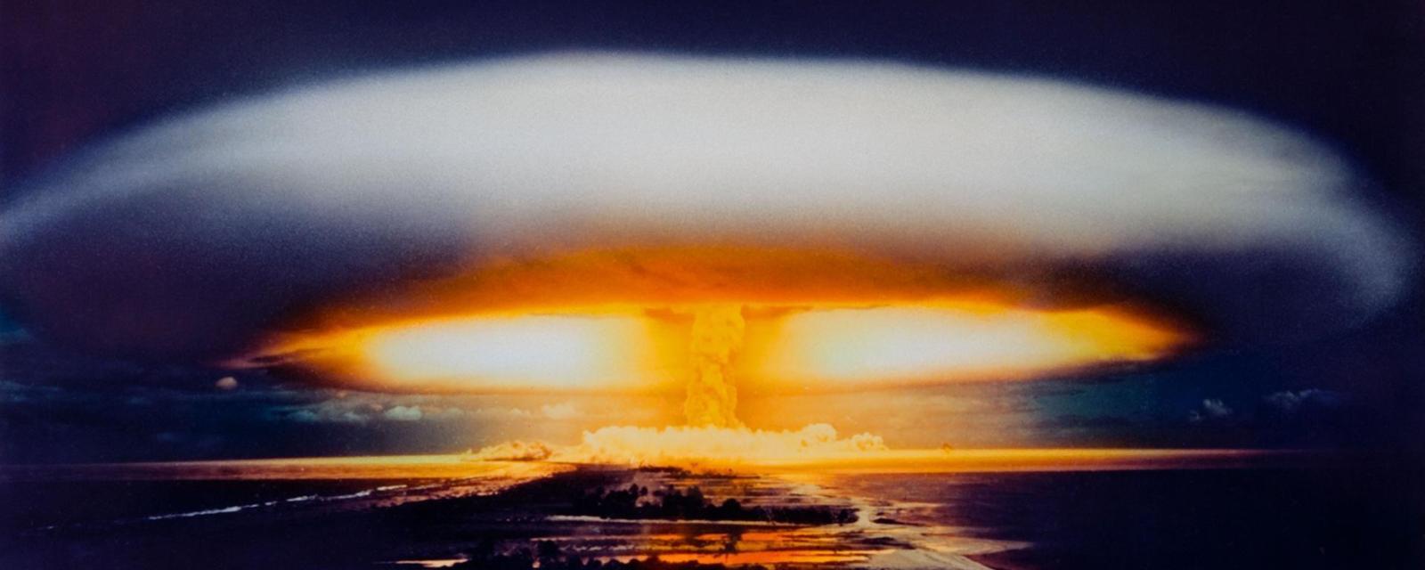 Zar Bombe