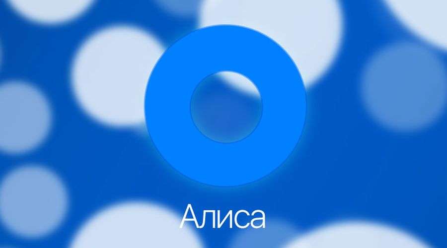 The company yandex has introduced a voice assistant alice for Voice assistant italiano