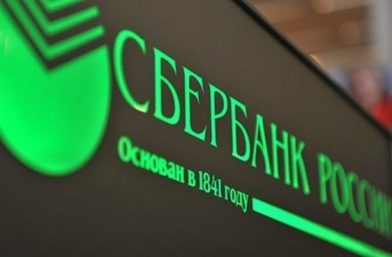 Sberbank and the Federal Antimonopoly service began testing blockchain
