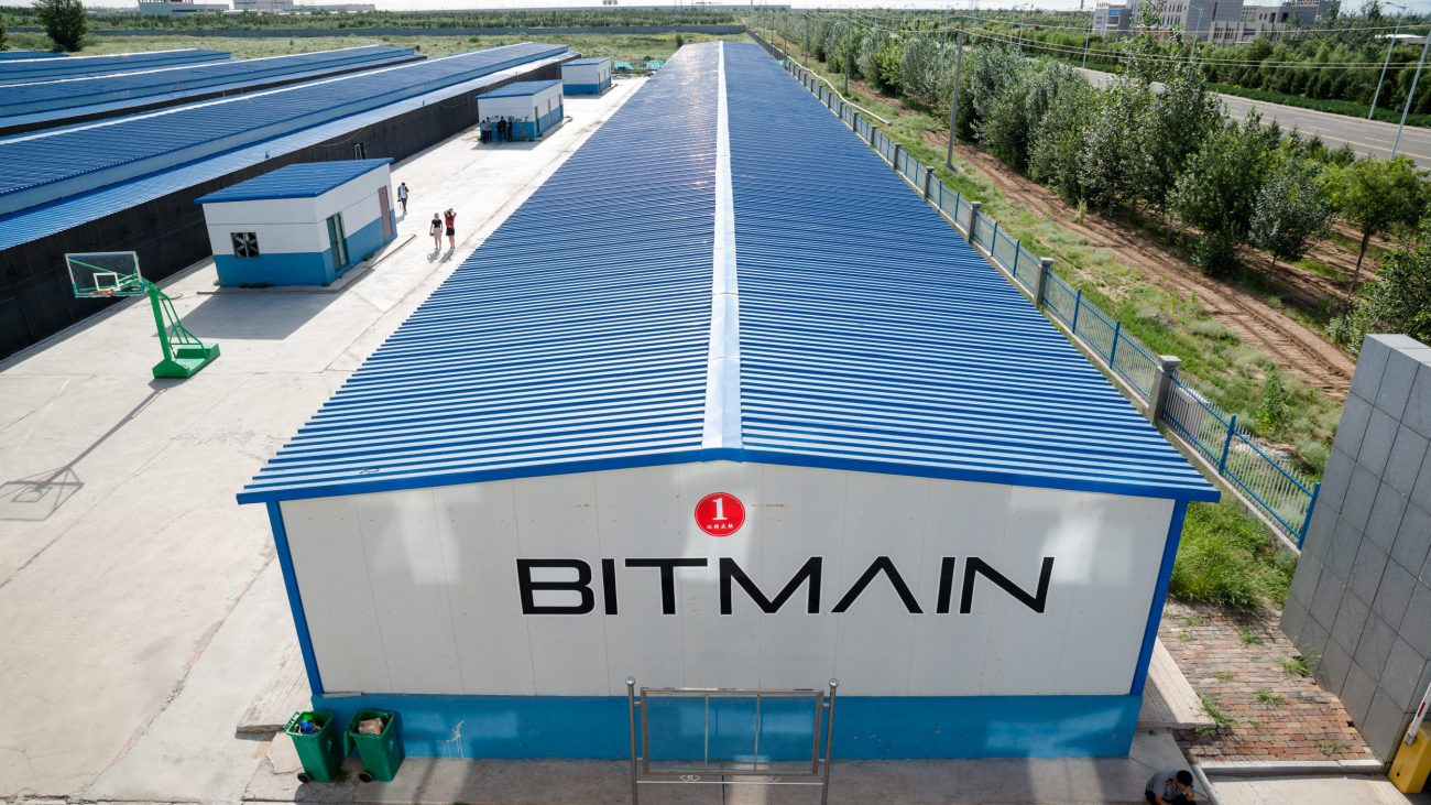 Manufacturer of farms for mining Bitmain interested in AI