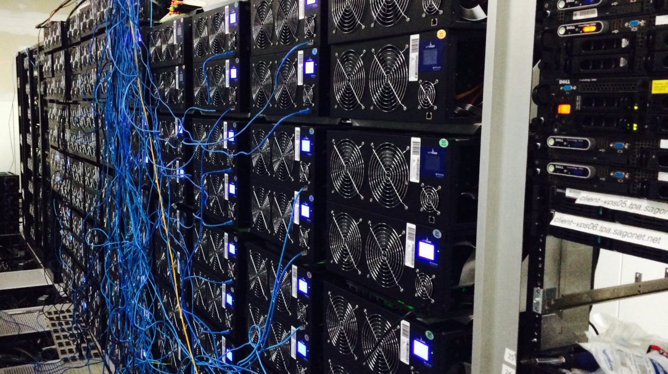Photo the largest mining farms in Russia