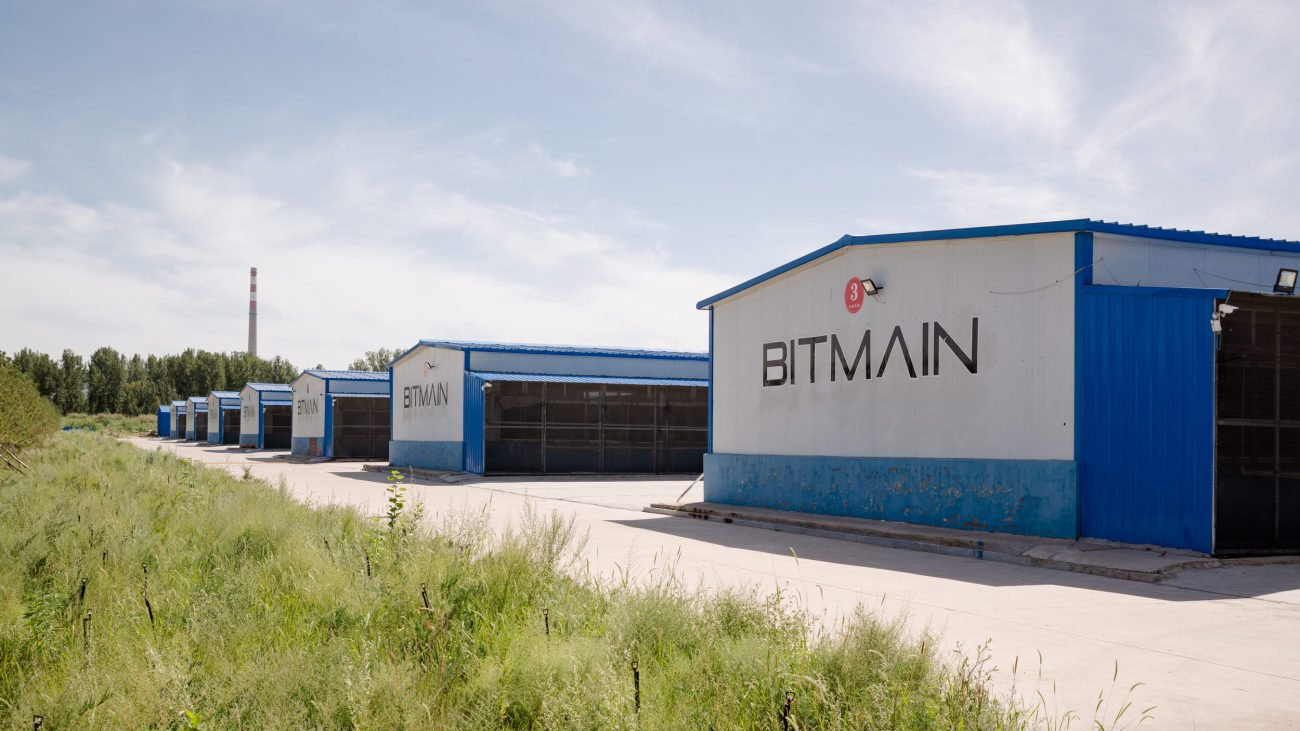 Analysts: mining company Bitmain has earned more than NVIDIA over the past year