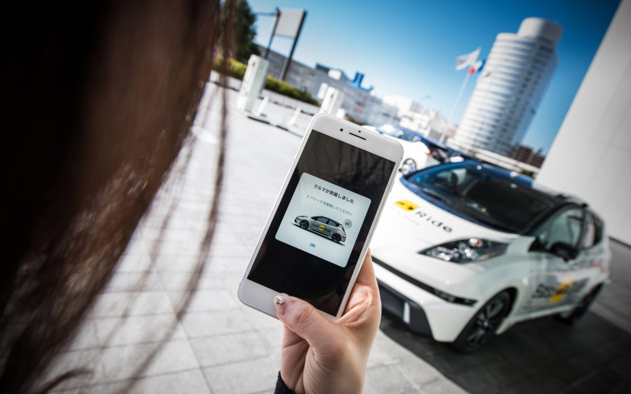 Unmanned taxi Nissan is ready to deliver passengers