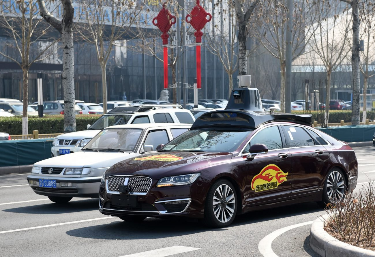 Baidu will test bespltnye cars in the suburbs of Beijing