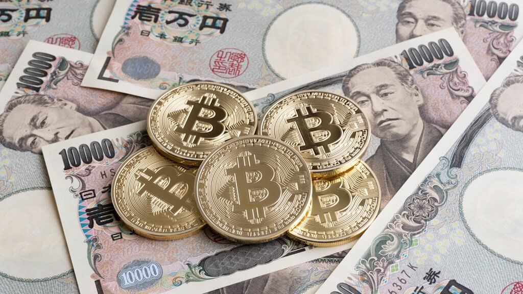 Japan has suspended the work of two cryptocurrency exchanges