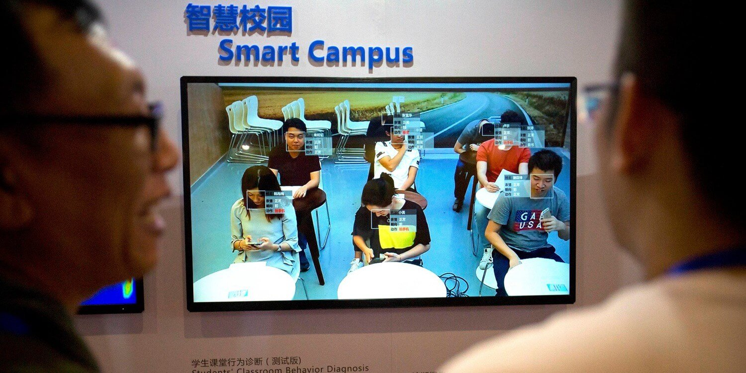 The facial recognition technology examines Chinese students every 30 seconds