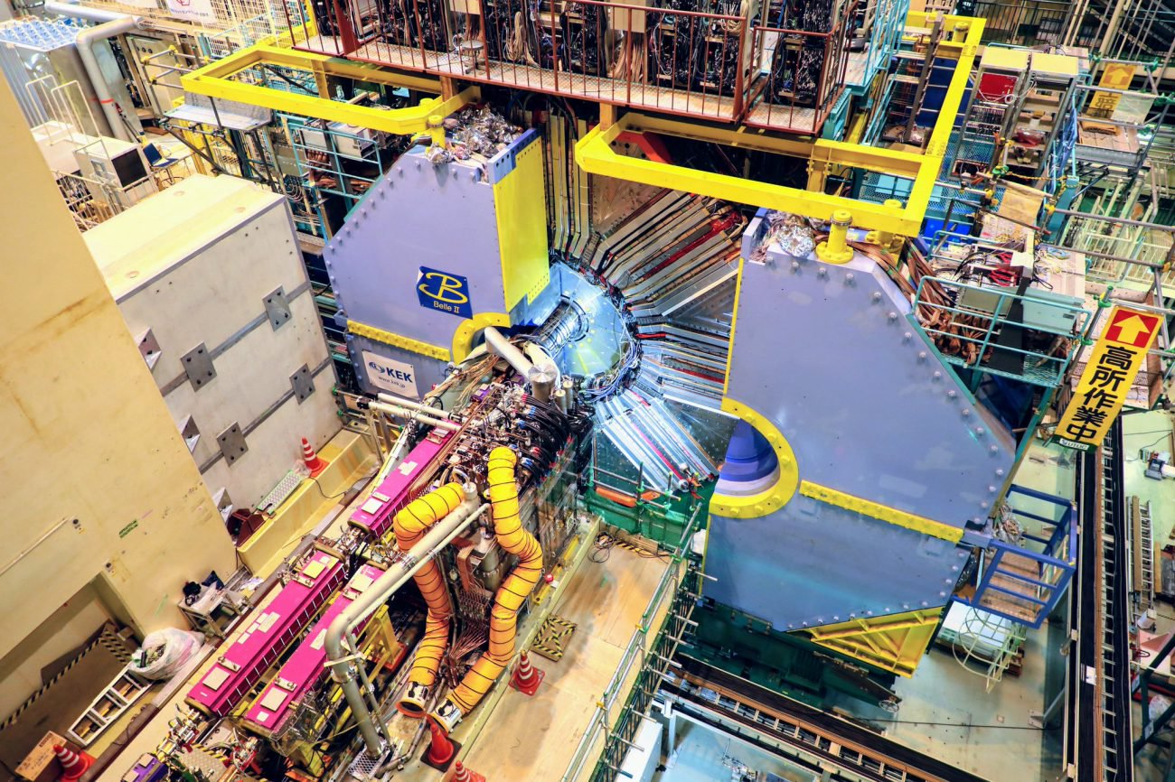 In the most powerful Collider SuperKEKB held the first collision of particles