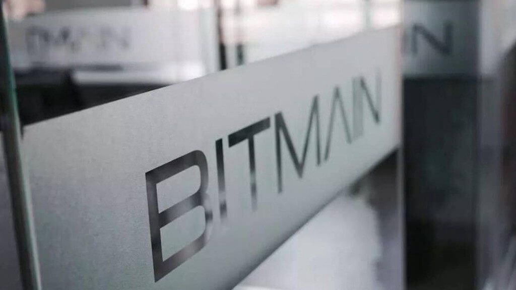 Bitmain has attracted $ 400 million in pre-ICO in Hong Kong