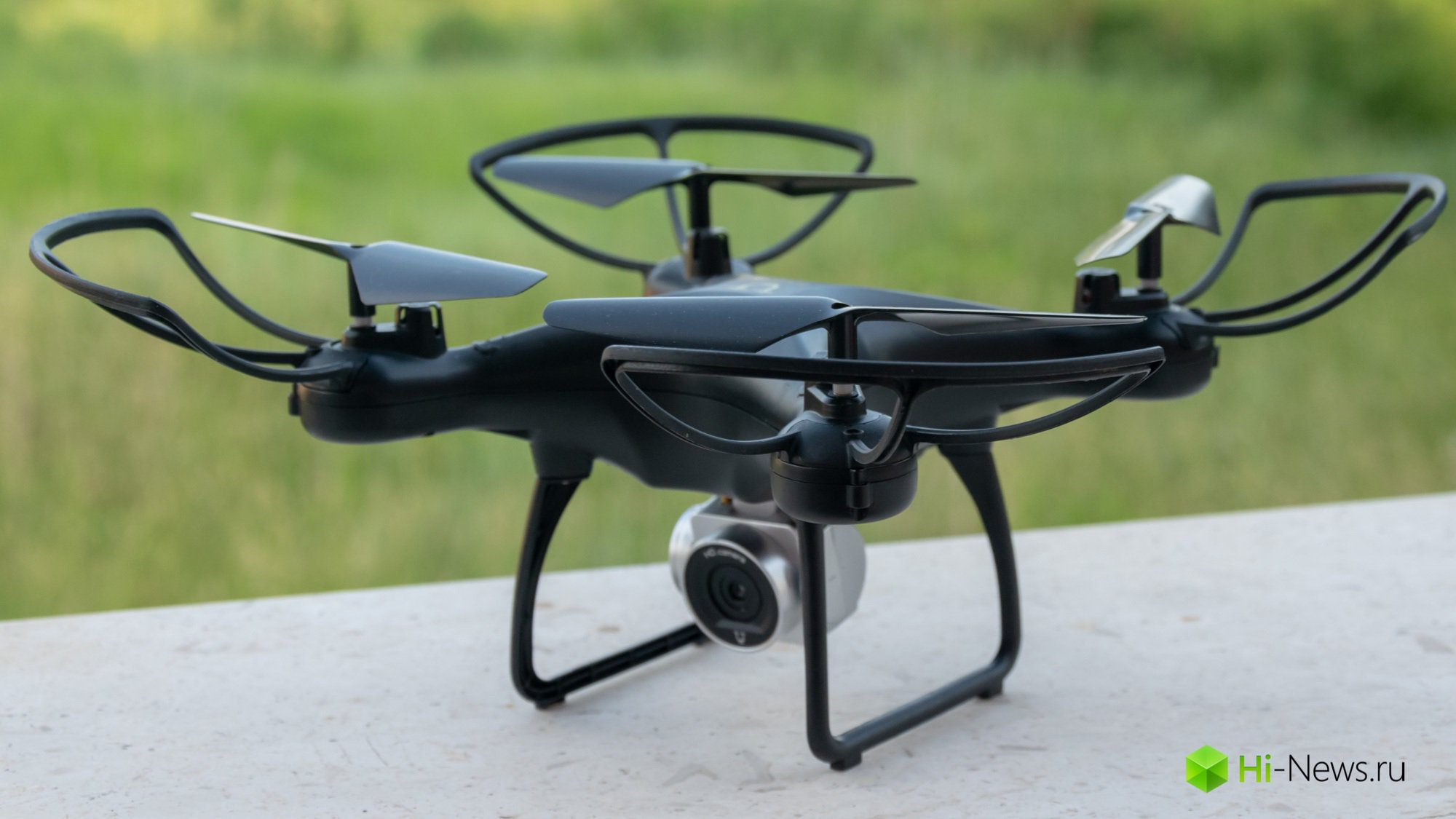 Browse quadcopter Utoghter 69601 — an inexpensive option for beginners