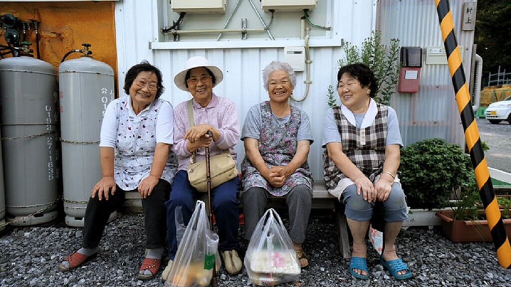 Japanese pensioners will be taught how to invest in cryptocurrency