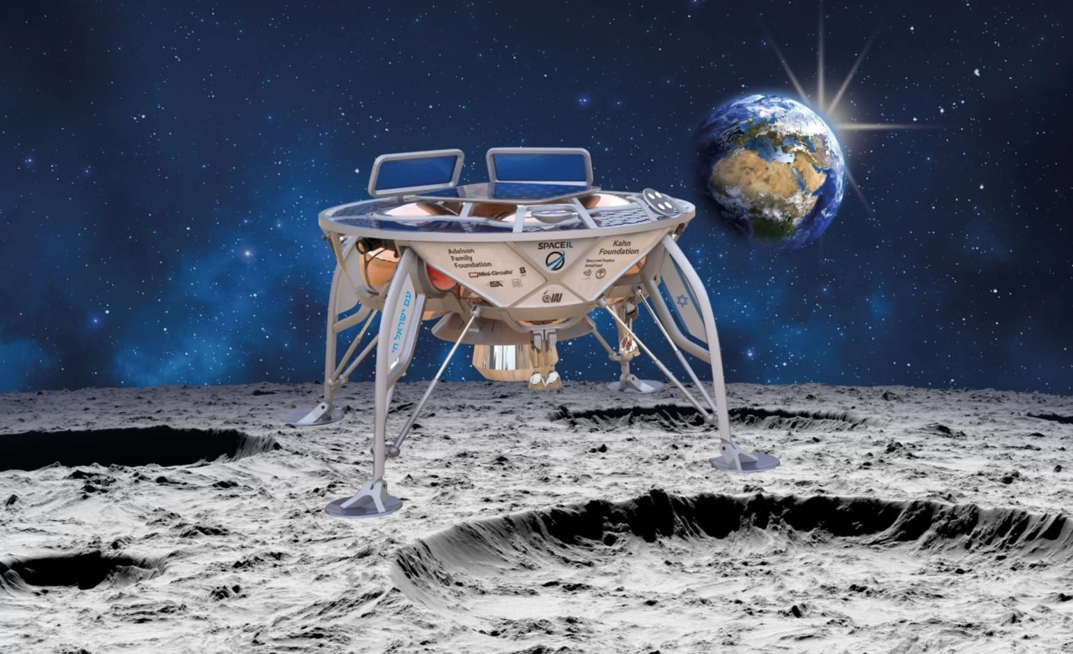 Before the end of this year, Israel wants to send to the moon lander