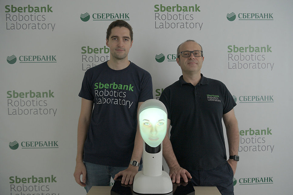 Sberbank has hired robot