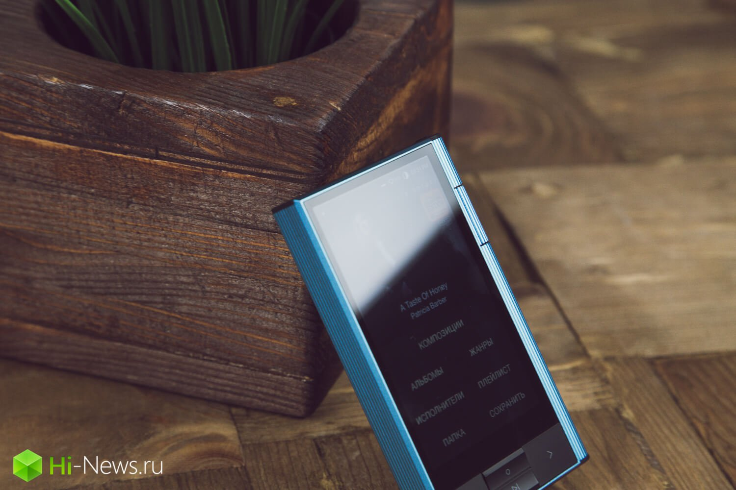 Astell&Kern KANN is the most unusual of families