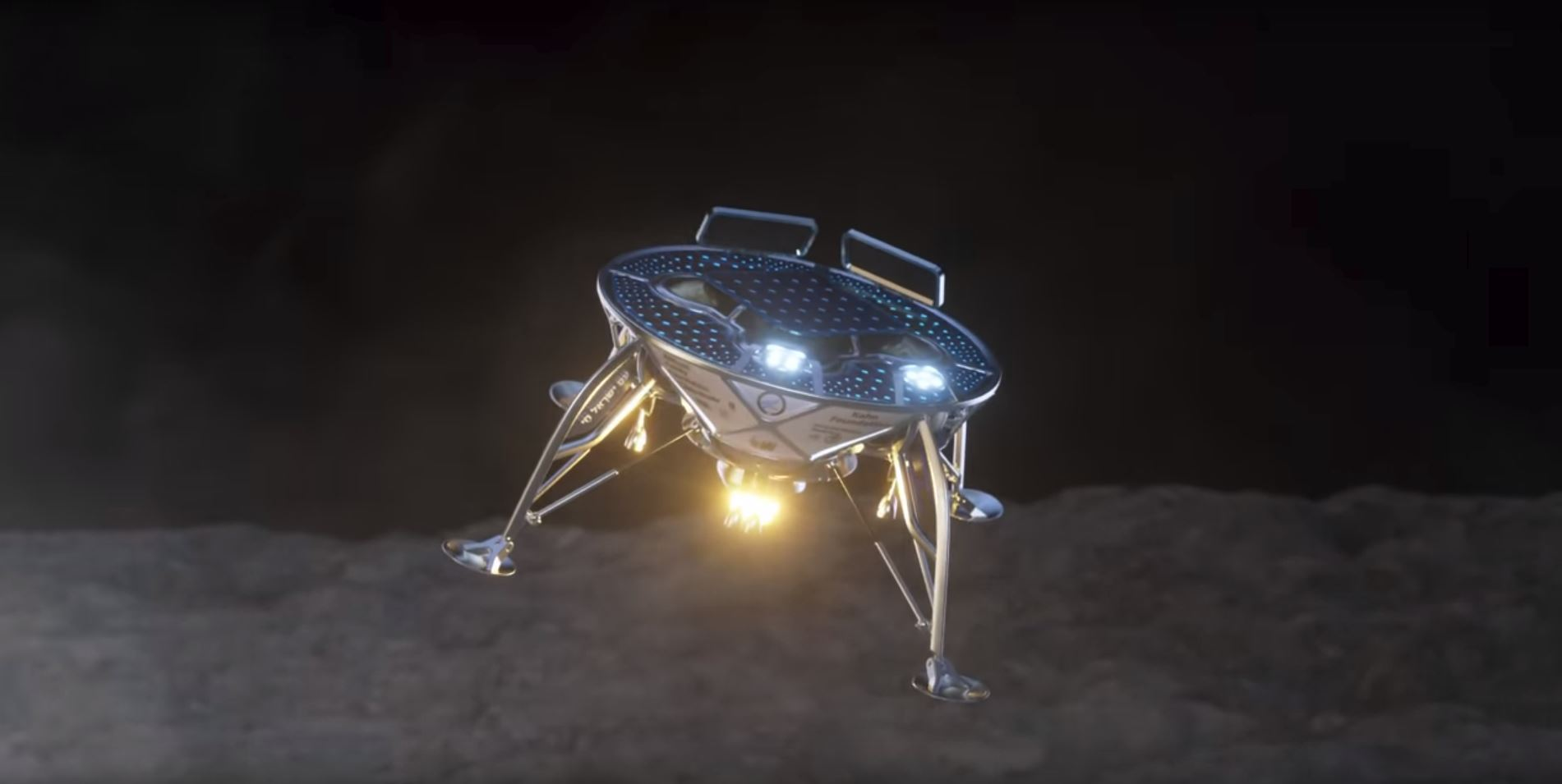 Private Israeli company sent February 19 to the moon lander