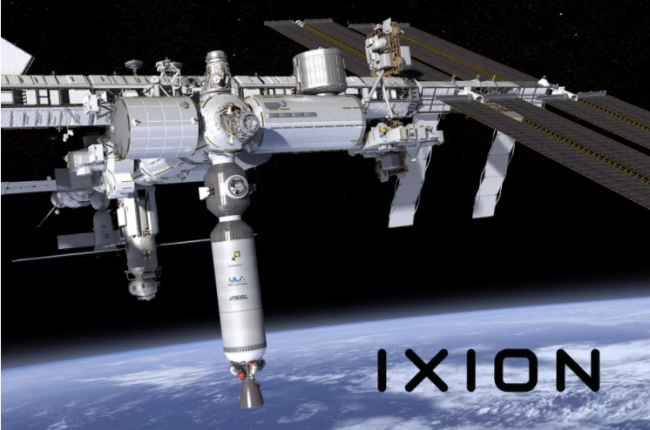 Nanoracks wants to turn the exhaust of the rocket in outer housing
