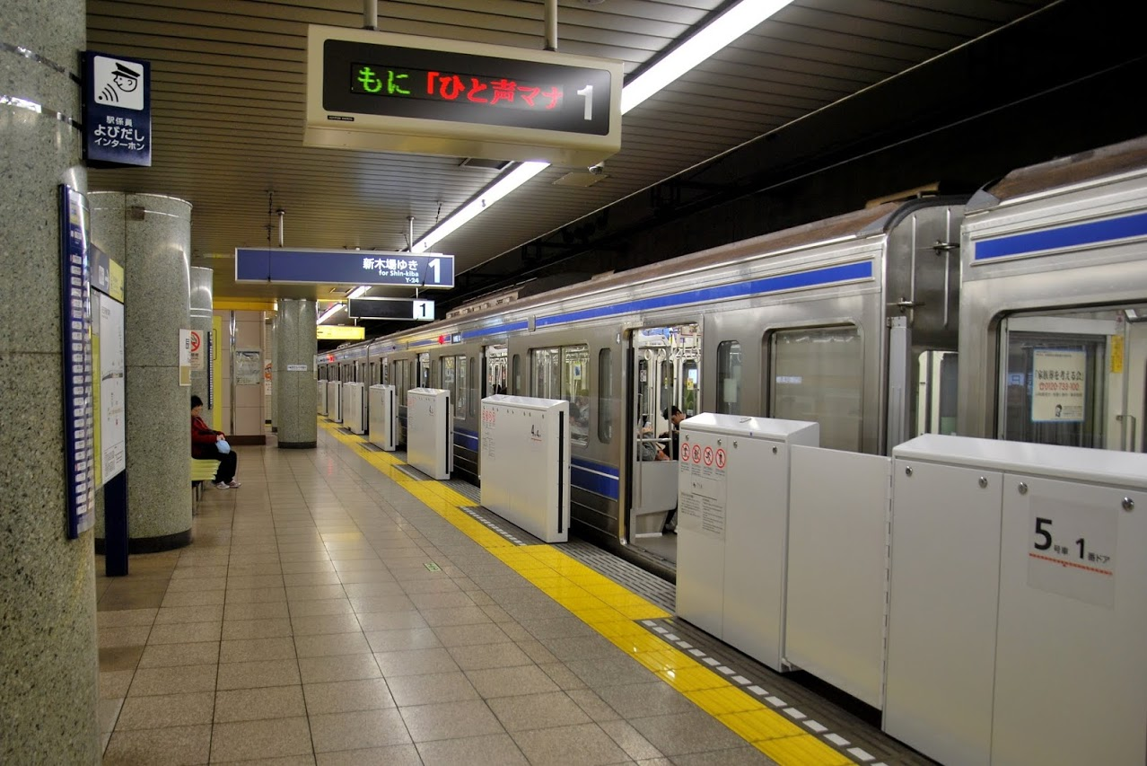 In Beijing have begun testing unmanned metro and Maglev