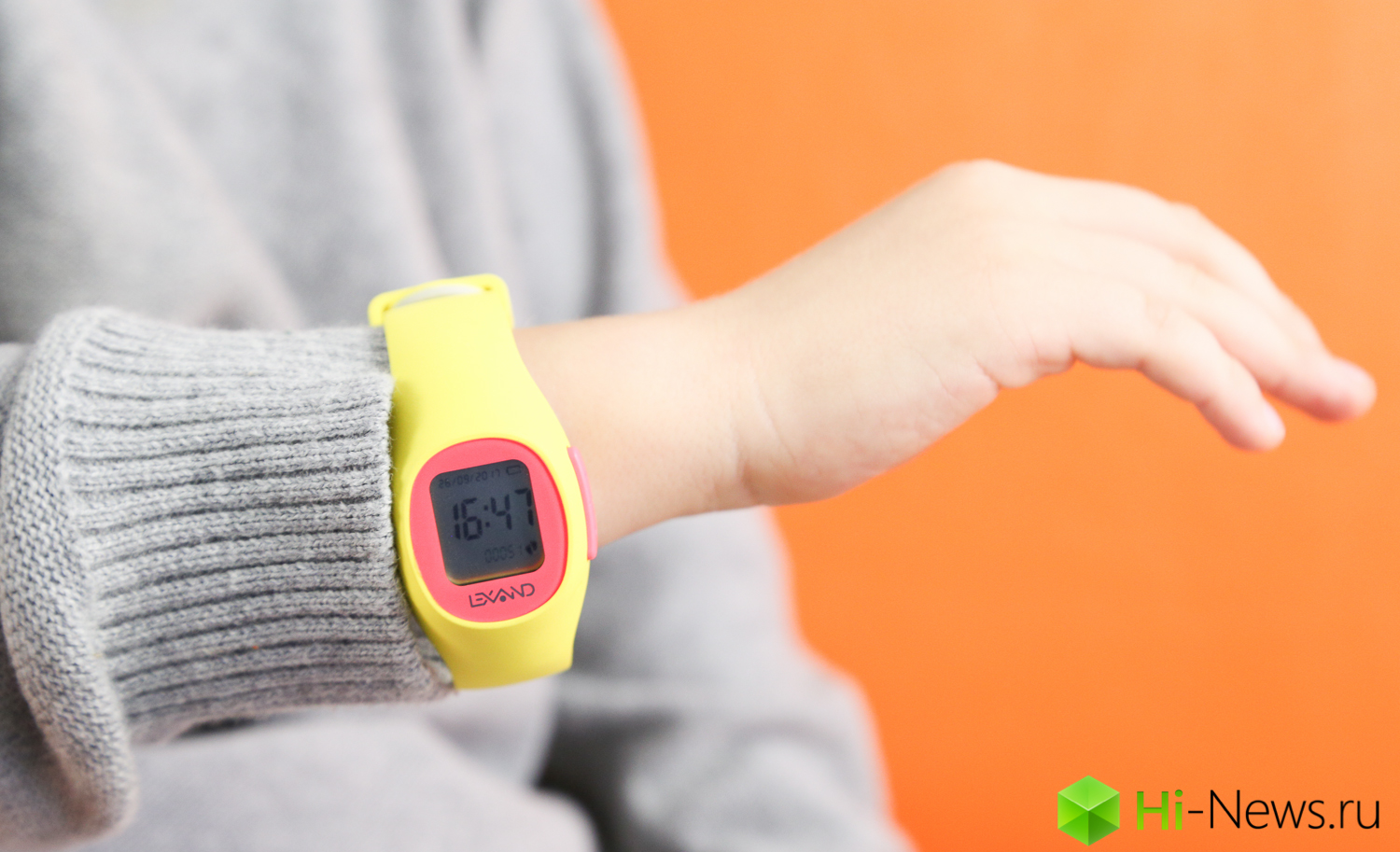 LEXAND Kids Radar — watch-tracker.