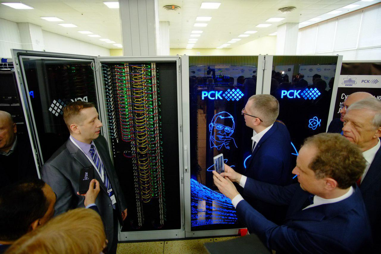 New Russian supercomputer called