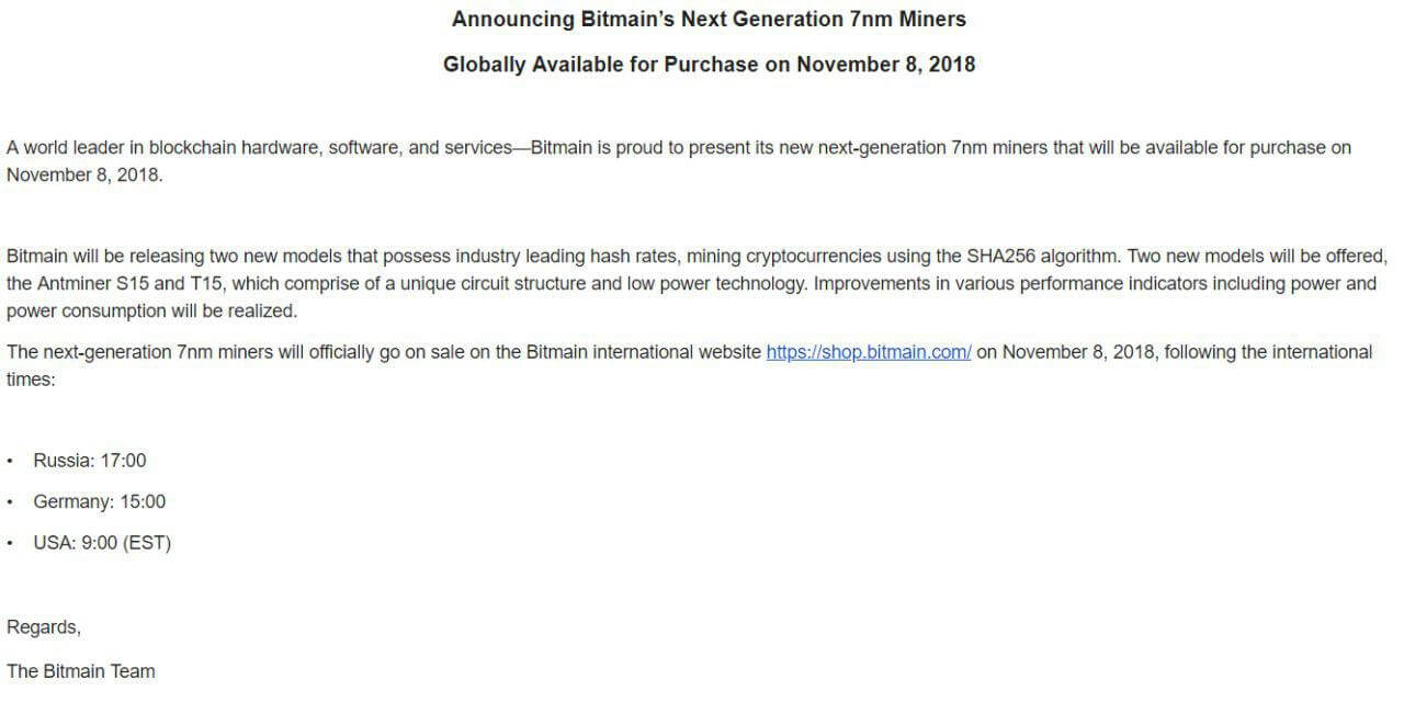 Bitmain announces Antminer S15 and T15, but did not disclose the specifications. What's going on?