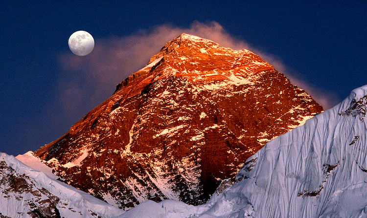 In fact Everest is not the highest mountain in the world